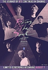 BTS' Third Feature Film 'BRING THE SOUL: THE MOVIE' Breaks 2.55 Million Admits Across 112 Territories Worldwide