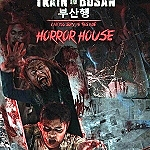 'Train to Busan Horror House' opening soon at Resorts World Genting