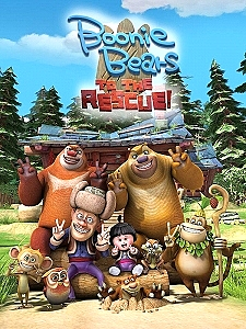 """Make Way, All - the Forest Has an Unexpected Visitor! Vision Films Presents """"Boonie Bears: To the Rescue!"""""""