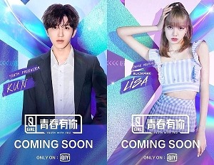 KUN and BLACKPINK LISA Join Youth With You Season 2