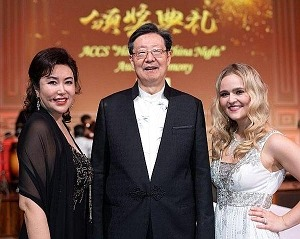 """4th Annual """"Hollywood China Night"""" Oscars Party Set for The Beverly Hilton on February 9, 2020"""