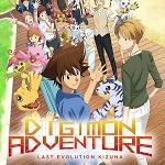 """Digimon Adventure: Last Evolution Kizuna"" Hits Theaters On March 25th For The 20th Anniversary Theatrical Event"