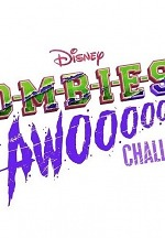 "Disney Channel's ""ZOMBIES 2"" AWOO Challenge Invites Fans to Be Part of the Longest Howling Video Of All Time"