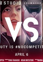 "Beauty is #NOCOMPETITION: SK-II and Simone Biles Battle World's Biggest Beauty Troll to Announce Upcoming Release of ""VS"" - an SK-II Studio Animated Series"