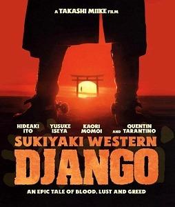 "Sukiyaki Western ""Django: Collector's Edition"" Available on Blu-ray on June 16"