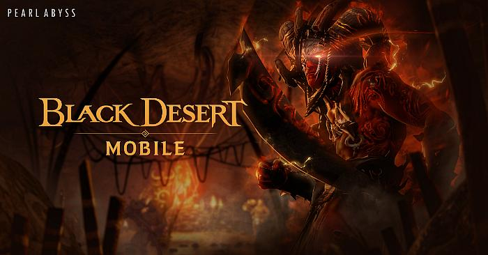New World Boss Enraged Giath Now Available in Black Desert Mobile