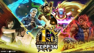 """Follow The """"Adventures of a Tiny Hero"""" in TEPPEN"""