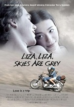 "Vision Films Presents the Beautiful Story of First Love From Emmy and Academy Award Winner Terry Sanders, ""Liza, Liza, Skies Are Grey"""