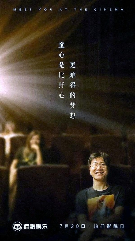 China's Cinemas Accomplish an Orderly Reopening After Pandemic With Emphasis on Safety First