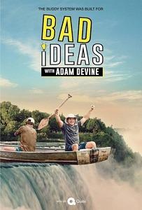 Watch Adam Devine in Quibi's 'Bad Ideas with Adam Devine' Trailer