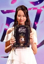 "14-Year-Old Hinano Takashima Selected as the Grand Winner of the Female Singer Audition for Yuki Kajiura's Theme Song of the Theatrical Animation Film ""Deemo The Movie"""