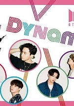 """Fortnite's Party Royale to Host the World Premiere For BTS' """"Dynamite""""  Choreography Version Music Video"""