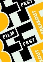 Final Deadline for Short Films