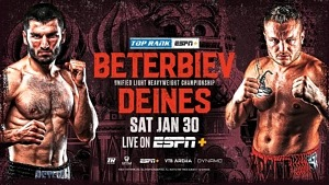 January 30: Unified Light Heavyweight World Champion Artur Beterbiev Defends Belts Against Adam Deines in Moscow LIVE and Exclusively on ESPN+